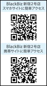 新宿2号店QRコード